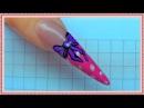 Дизайн ногтей БАНТИКИ 1. Видео уроки дизайна ногтей. Рисунки на ногтях.