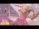 Барби Жизнь в доме мечты: Челси одна дома