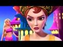 Барби Приключения Русалочки