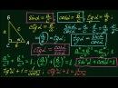 Синус, косинус, тангенс, котангенс. Тригонометрия 1