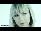 Катя Чехова -  Мечтая