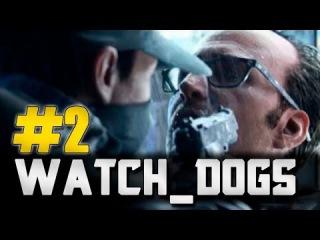 Плохой Звонок, Парень - [Watch_Dogs #2]