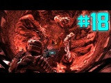 Внутри Монстра - #18 Dead Space 3 Кооп - [LastRise]