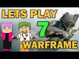 ч.07 WarFrame с кошкой - J3 - голем (Юпитер) Эш