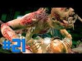 Прыгучие Твари - #21 Dead Space 3 Кооп - [LastRise]