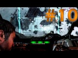 Очень Жесткая Посадка - #10 Dead Space 3 Кооп - [LastRise]