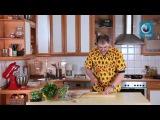 Рецепт Сержа Марковича: курица, фаршированная сыром, хамоном и фасолью