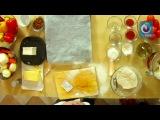 Рецепт Сержа Марковича: домашний хлеб