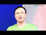 Простые упражнения с Юрием Афанасьевым. Производственая гимнастика - 13-е занятие