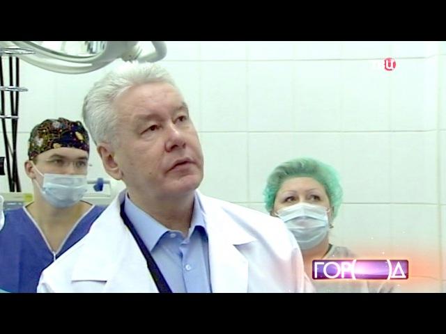 Город новостей - Эфир от 28.11.2014 19:30