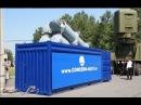 Club K Российские ракетно контейнерные войска
