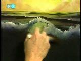 Боб Росс - Учимся рисовать прилив (16 сезон)