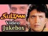 Sultaan All Songs - Mithun Chakraborty - Dharmendra - Sultaan Songs - Alka Yagnik - Sapna Awasthi