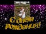 группа МИТХУН ИНДИЙСКИЙ КАЗАНОВА , С ДНЁМ РОЖДЕНИЯ!!!!