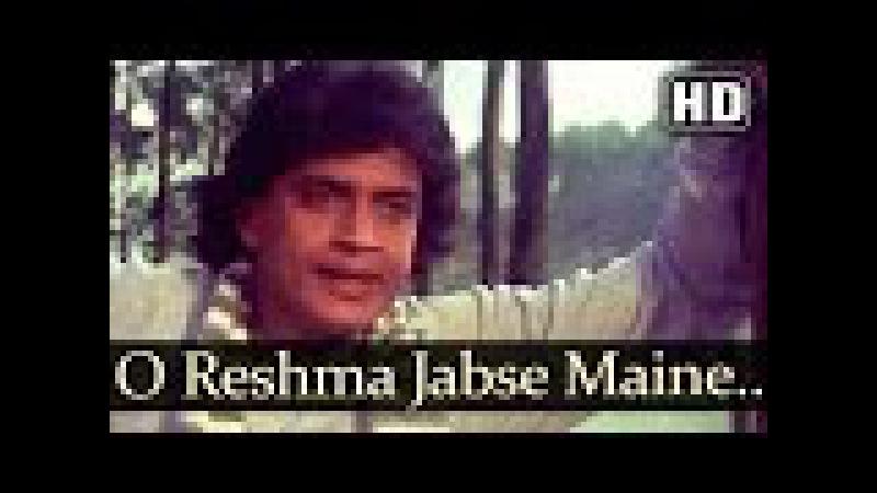 O Reshma Jabse Maine Tujhko - Deewana Tere Naam Ka Song - Mithun Chakraborty - Vijayeta Pandit