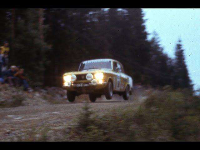 Гонки без финиша 1977