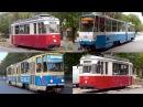 Евпаторийские трамваи старая часть города Евпатория