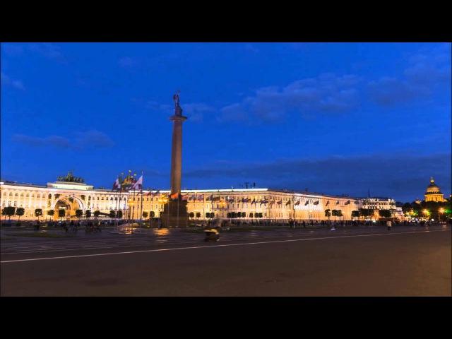 Санкт Петербург белые ночи