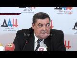 Александр Кушнир. ДАН