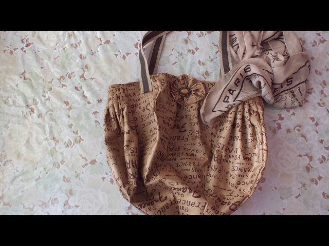 сумка из зонтика мастер класс