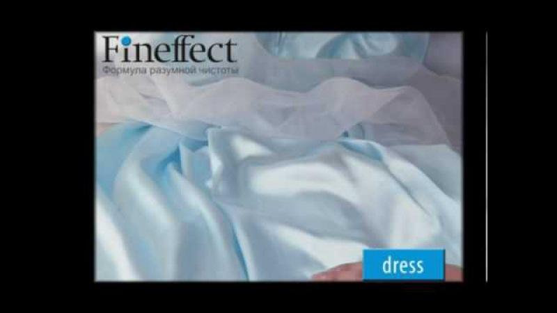 Fineffect Dress (Файнэффект Дрэсс), NL International