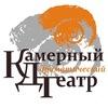 Камерный Драматический театр, г. Вологда