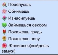 devushki-po-ocheredi-konchayut-na-muzhika
