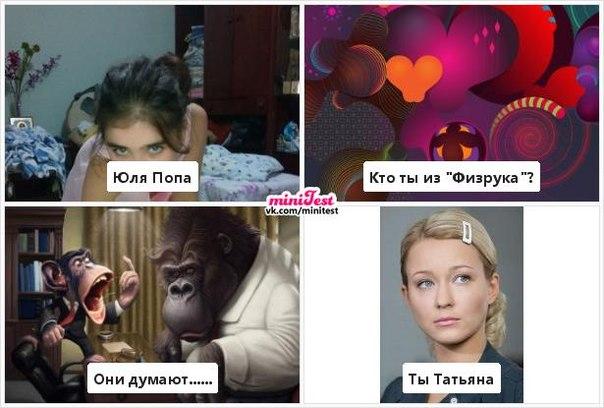 popok-yulya