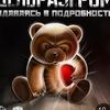 Миша Маваши - Вдаваясь в подробности 2015 Альбом