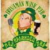 ИРЛАНДЕЦ МУЗ. ПАБ (Подольск) Irishman Music Pub