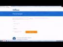 Как создать свой сайт или интернет-магазин бесплатно