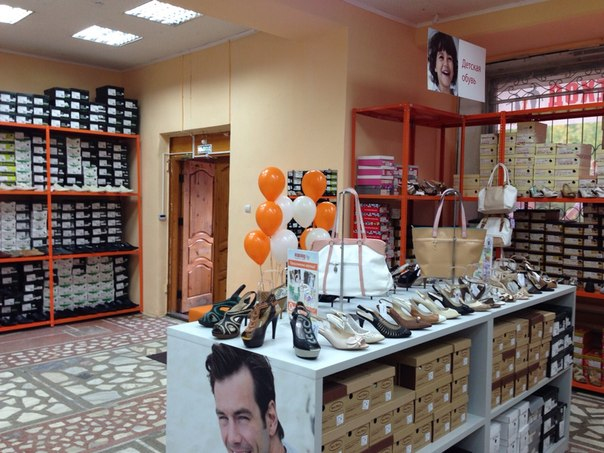 Фабрика Обуви Пешеход, обувной магазин-Интернет