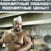 Максим Репник