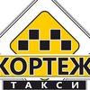 Бизнес Такси  в Курске
