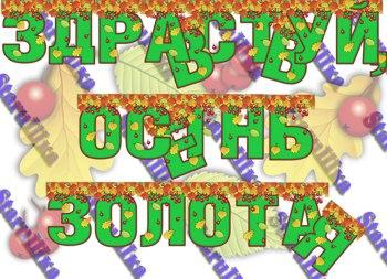 http://cs623228.vk.me/v623228548/3466f/ZytH8eTf6Zk.jpg