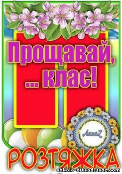 http://cs623228.vk.me/v623228548/34676/WyAbhjlNF6A.jpg