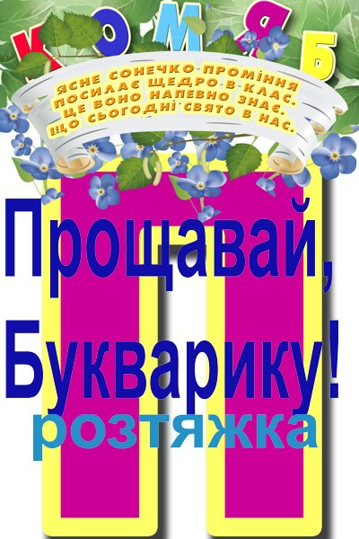 http://cs623228.vk.me/v623228548/3467d/cmqP1LdiDYU.jpg