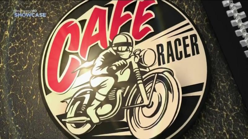 Discovery: Гоночный мотоцикл/Cafe Racer 3 сезон 13 серия