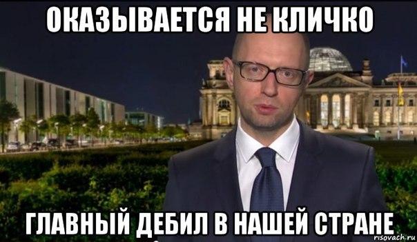 Если укрофашисты опять полезут воевать, освобождена будет вся Украина