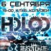 ХОЛОД (prog metalcore) \ ВОРОНЕЖ \ 6 сентября