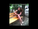 )))))((((( под музыку супер басы 2011 vkhp.net - клубняк хипхоп. Picrolla