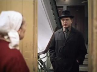 Гоша, он же Гога, он же Жора / Москва слезам не верит