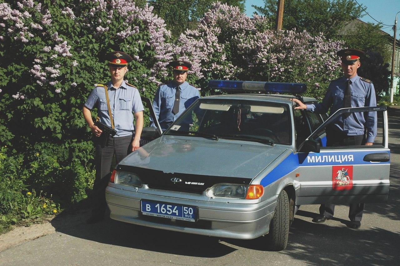 Новости Коломны   Как защитить имущество? Фото (Коломна)   predpriyatiya organizatsii kolomnyi