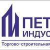 """ООО """"Петро-Индустрия"""""""