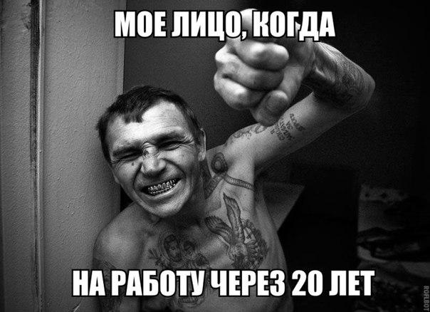 Оккупация Донбасса лишила возможности ходить в школу 50 тысяч детей, - ЮНИСЕФ - Цензор.НЕТ 1134