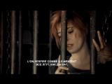 Mylene Farmer - Fuck Them All (Трахни их всех) Текст+перевод