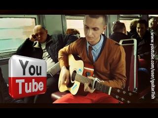 есть красивая одна девушка на земле (песня под гитару) видео аккорды,разборы