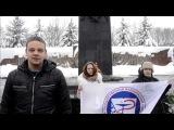Обращение студентов Курска к студентам Украины