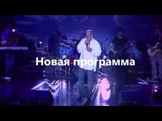АНОНС концерта Александра Яременко в Caribbean Club (Киев).