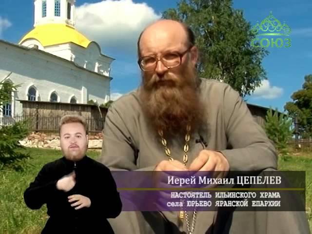 Слово веры (Киров). От 2 июля. Икона Божией Матери «Достойно есть»